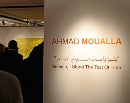 "Syrian artist Ahmad Moualla's solo exhibition, entitled ""Solemn, I Stand The Test Of Time"", at Mark Hachem Gallery in Beirut, Lebanon, 2014. Photo credits by Mohamad Khayata, 2014"