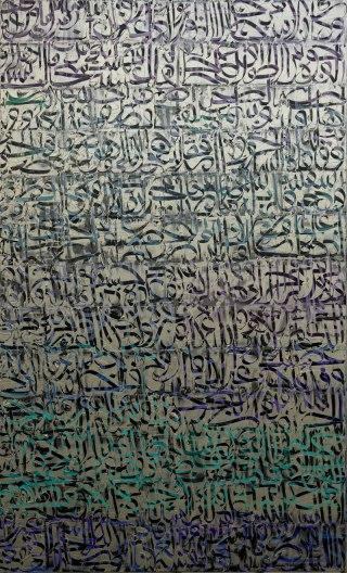 Untitled, 200 x 120 cm, acrylic on canvas, 2008