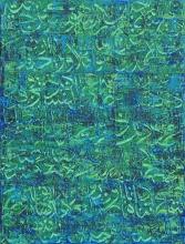 Untitled, 200 x 150 cm, acrylic on canvas, 2008