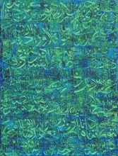 Untitled, 200 x 150 cm, acrylic on canvas, 2008
